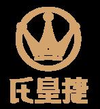 深圳氏皇捷文化传媒有限公司